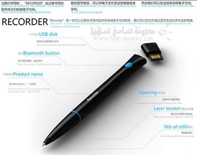 القلم الذكي Recorder يحول النصوص الورقية إلى ملفات إلكترونية