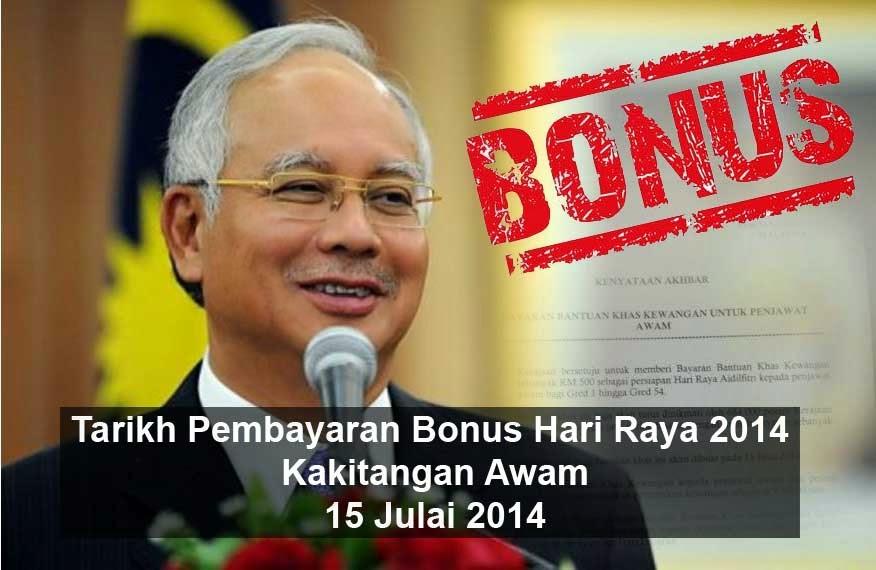 Bonus Hari Raya Kerajaan 15 Julai 2014