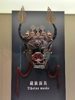 Tibetan mask at the Shanghai Museum