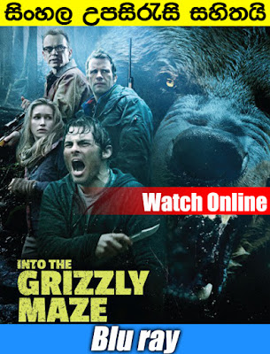Into the Grizzly Maze 2015 Watch Online With Sinhala Subtitle