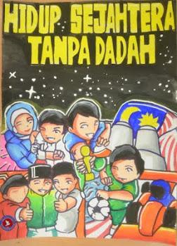 Poster Antidadah 2011