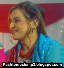 Pashto Singer Neelo MP3 Music