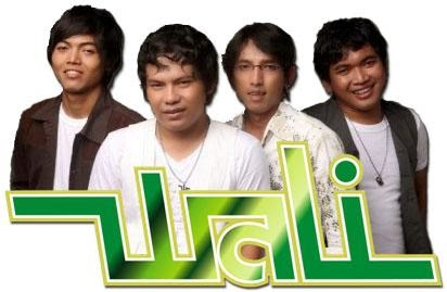 Wali Band Full Album