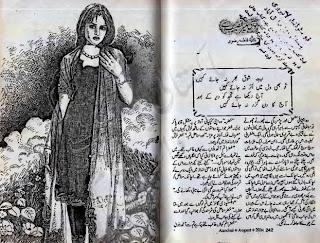 Tu he mera naseeb hay by Nadia Fatima Rizwi Online Reading.