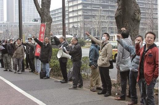 http://www.doro-chiba.org/nikkan_dc/n2015_01_06/n7882.htm