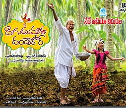 Dagudumuta Dandakor Movie Posters