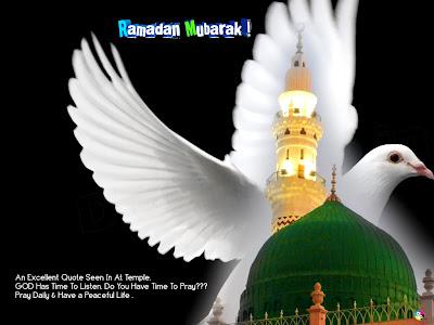 Urdu Ramadan Sms, Ramadan Text Messages, Ramadan Wishes And Greetings Messages, ramadan wishes ramadan wishes quotes, ramadan wishes in arabic, ramadan wishes in urdu, ramadan wishes 2013, ramadan quotes, ramadan greetings, eid wishes, eid mubarak wishes