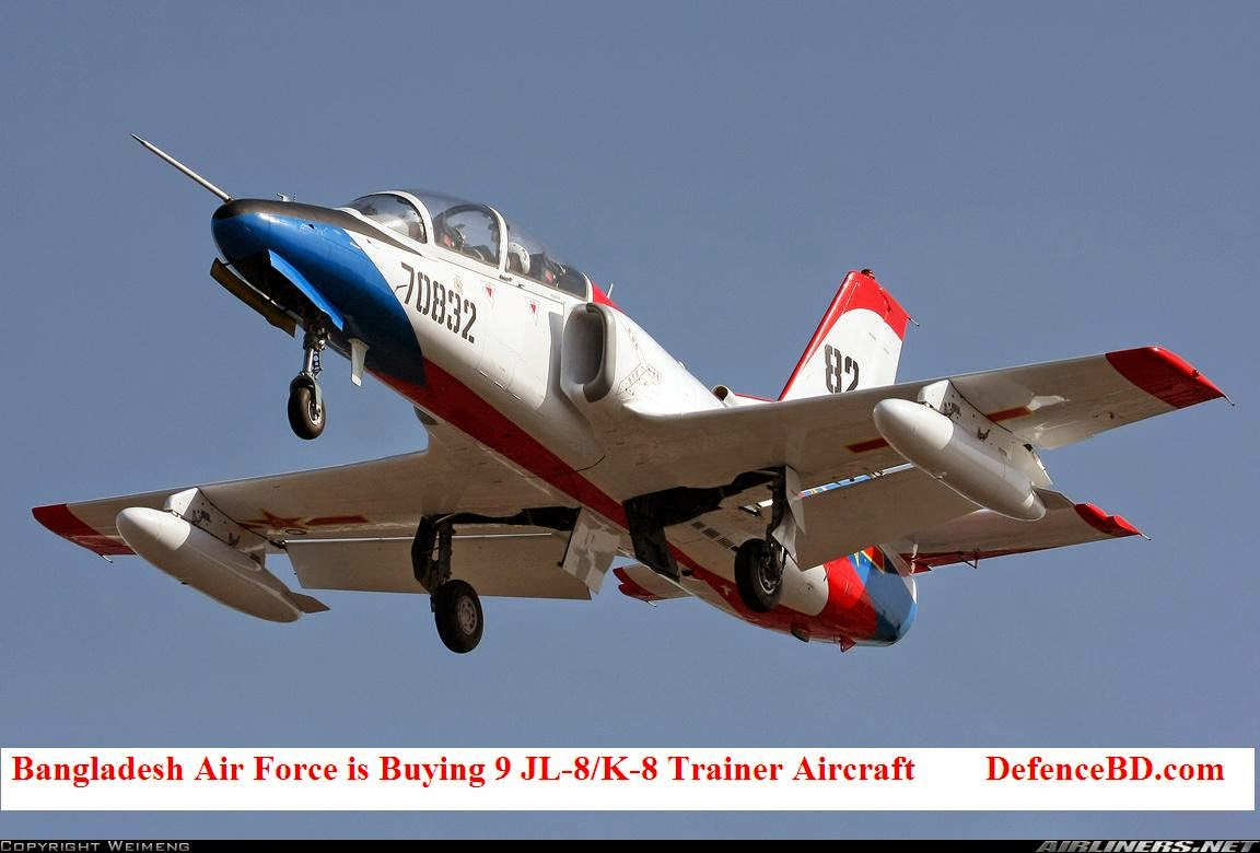 Bangladesh Air Force is getting K-8 aircraft