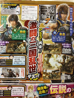 dynasty warriors 8 scan Dynasty Warriors 8 Announced For PlayStation 3