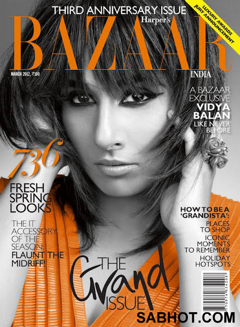 Vidya Balan Harper bazaar  cover1 - Vidya Balan Harper bazaar march 2012 scans