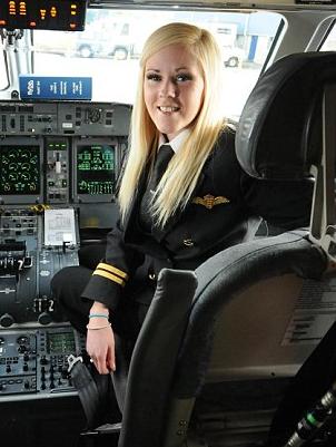 Pilot kaise banen