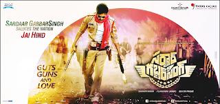 Pawan's Sardaar Gabbar 'GUTS GUNS and LOVE' Poster First Look