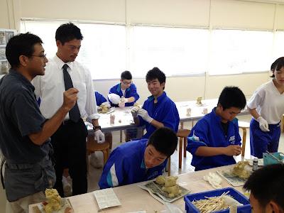 体験/観光 沖縄修学旅行 しっくいシーサー