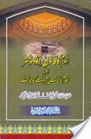 http://books.google.com.pk/books?id=eURNAgAAQBAJ&lpg=PA1&pg=PA1#v=onepage&q&f=false