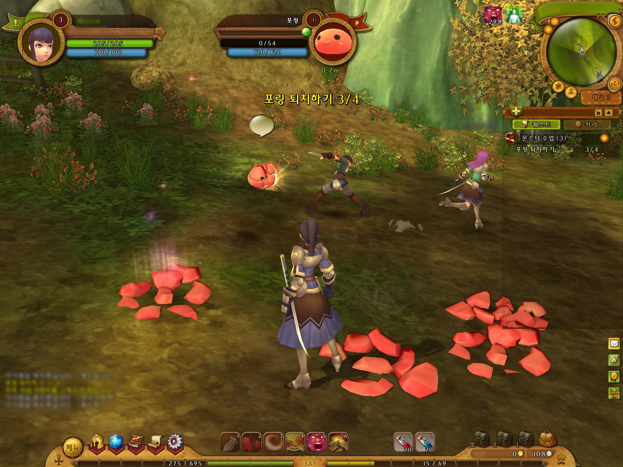 ragnarok online 2 legend of the second sword ragnarok