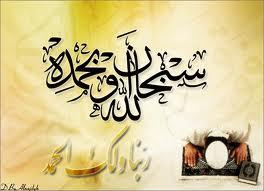 اشهر دكتور رياضيات في العالم يدخل الاسلام بطريقة عجيبة جدا !!!
