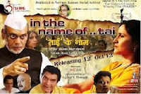 In The Name Of Tai - Bollywood Movie