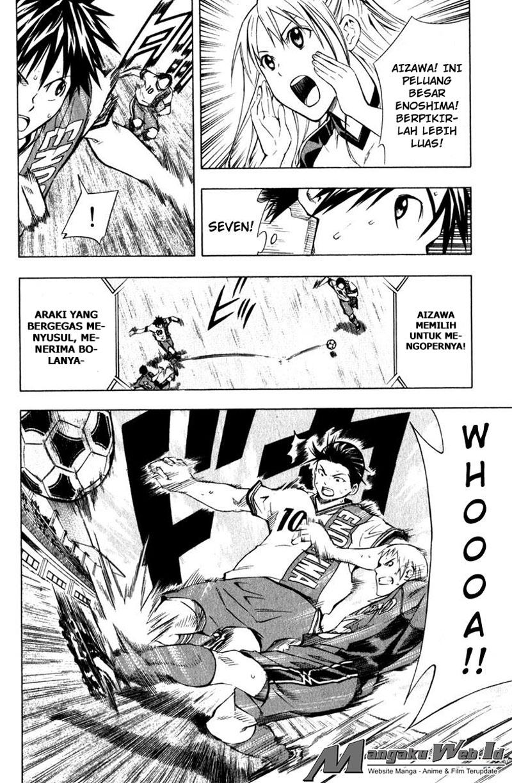 Area no Kishi Chapter 63-8