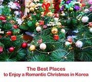 10 สถานที่ชมบรรยากาศคริสต์มาส