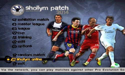 Download PES 2006 With Update 2013 - 2014 Full Version