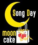 songday mooncake