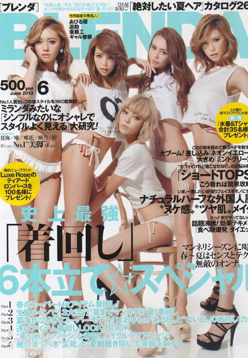 BLENDA (ブレンダ) June 2013 magazine scans
