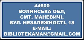 Наша адреса