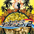 Super Dangan-Ronpa 2 PSP