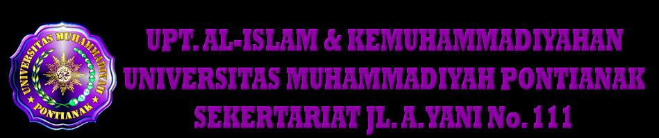 Al Islam dan Kemuhammadiyahan