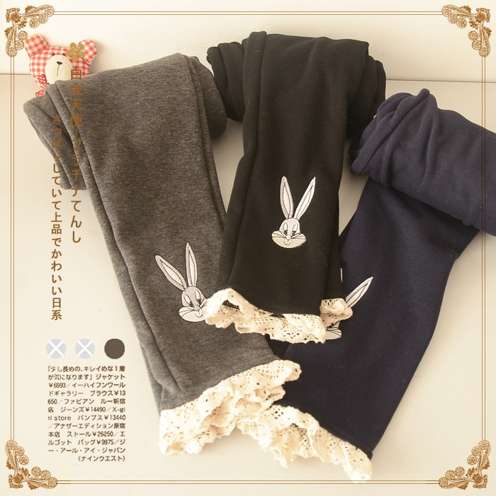 legging theu thỏ