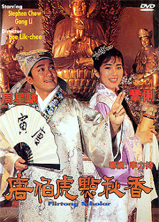 FlirtingScholar1993 - All Stephen Chow Movies Collection Download - fileserve