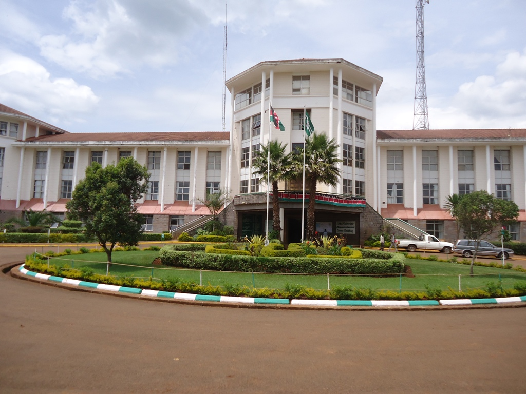 Moi University Main Campus Administration Block