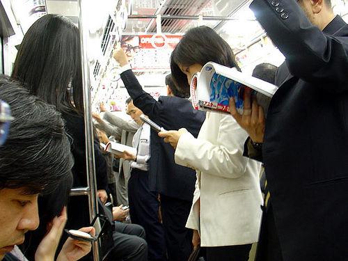 5 Rahasia Sukses Orang Jepang