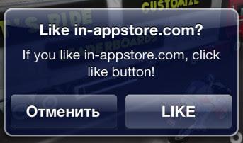 hacker Russian