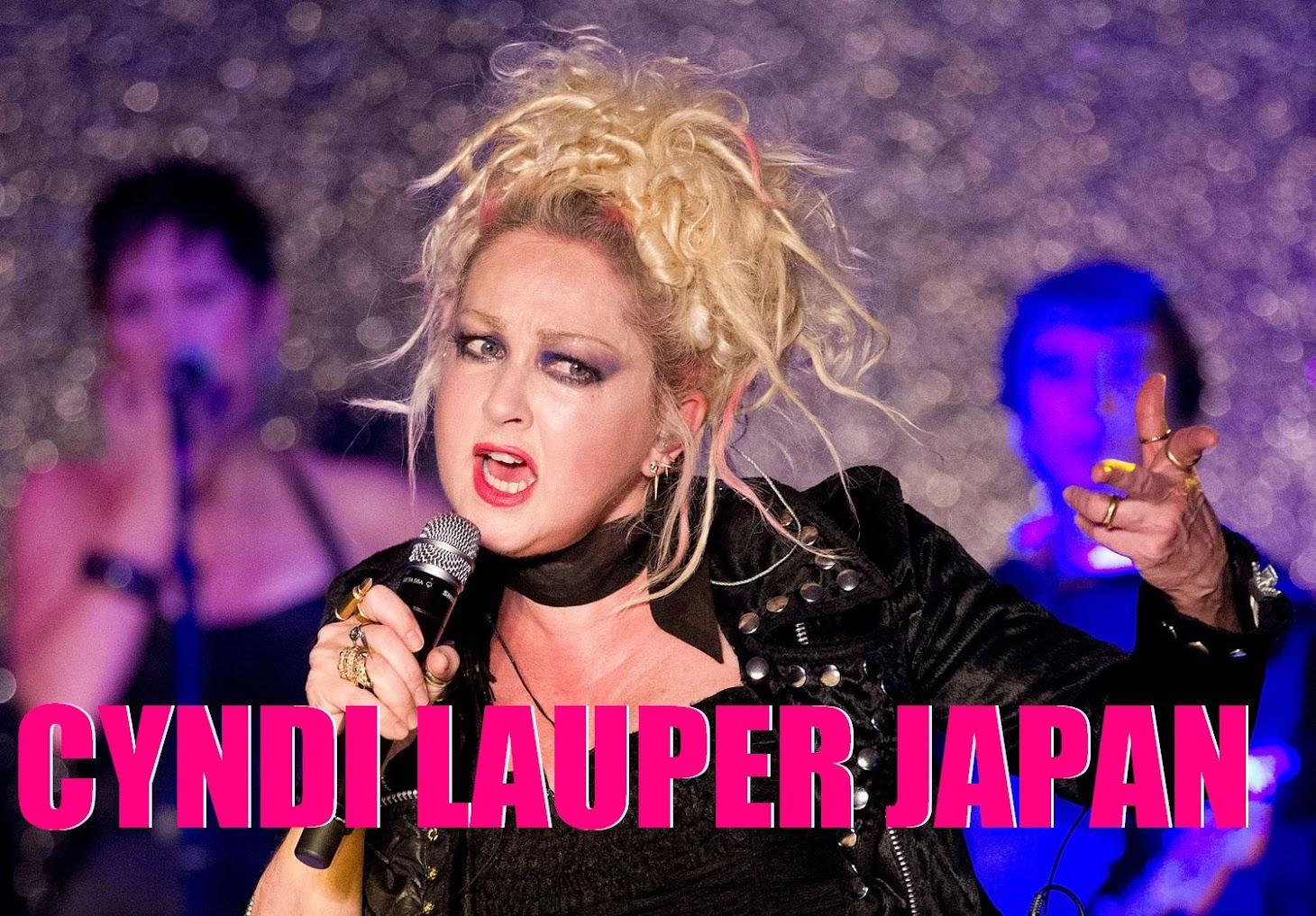 Cyndi Lauper Japan シンディ・ローパージャパン