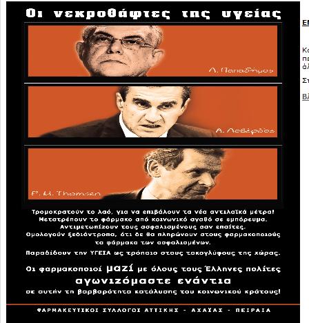 Αφισα φσα..σε μορφη ( pdf )