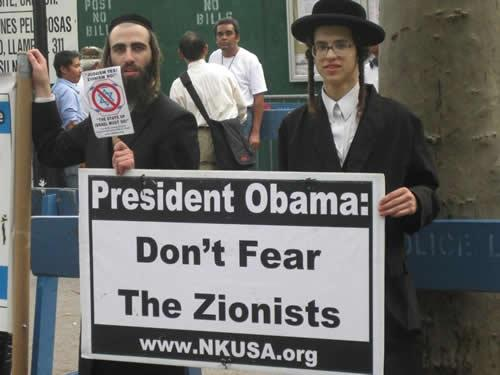 http://3.bp.blogspot.com/-kiyktdfqI1U/TYv12eHImcI/AAAAAAAAJ1c/GikFKfYp8Tk/s1600/president_obama_dont_fear_the_zionists.jpg
