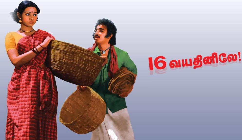 16 Vayadhinile
