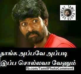 Facebook tamil comment images facebook tamil comments for Images comment pics