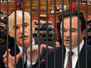 Η ώρα της Δικαιοσύνης για τους πρωταίτιους του Μνημονίου: Άμεσα Εξεταστική Επιτροπή!
