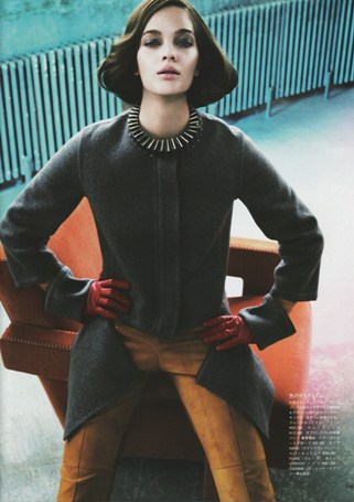 Polish Models Blog: Editorial: Justyna Stolarczyk for Vogue Japan