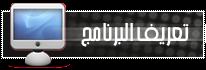 Adobe Flash Player 29.0.0.171 Silent 63325ab88195495e463b
