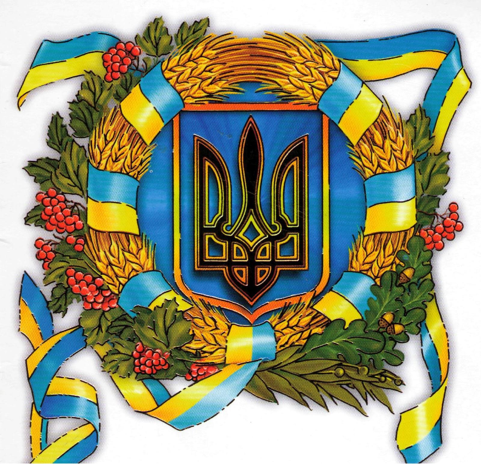декларация о доходах милиции бланк 2014 украина