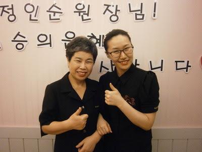Teachers` Day in Korea – Happy Teachers Day