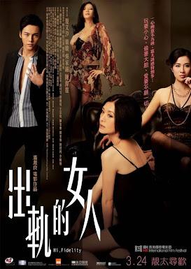 Mỹ Nhân Phóng Đãng - Hi, Fidelity (2011) Poster