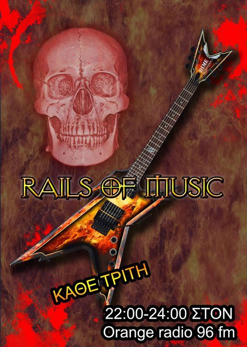 RAILS OF MUSIC
