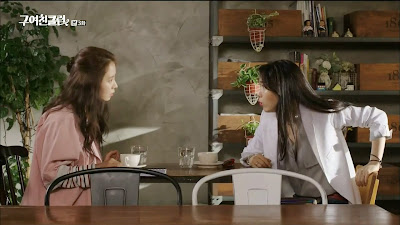 Ex-Girlfriend Club Ex-Girlfriends' Club Episode 3 ep 3 Recap review webtoon writer producer Bang Myung Soo Byun Yo Han Kim Soo Jin Song Ji Hyo Jang Hwa Young Lee Yoon Ji Na Ji Ah Jang Ji Eun Lara Ryu Hwa Young Shim Joo Hee Ji So Hyun Choi Ji Hoon Jo Jung Chi enjoy korea hui Korean Dramas
