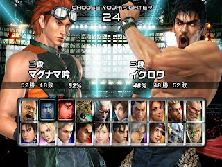 Games Tekken 5 Full