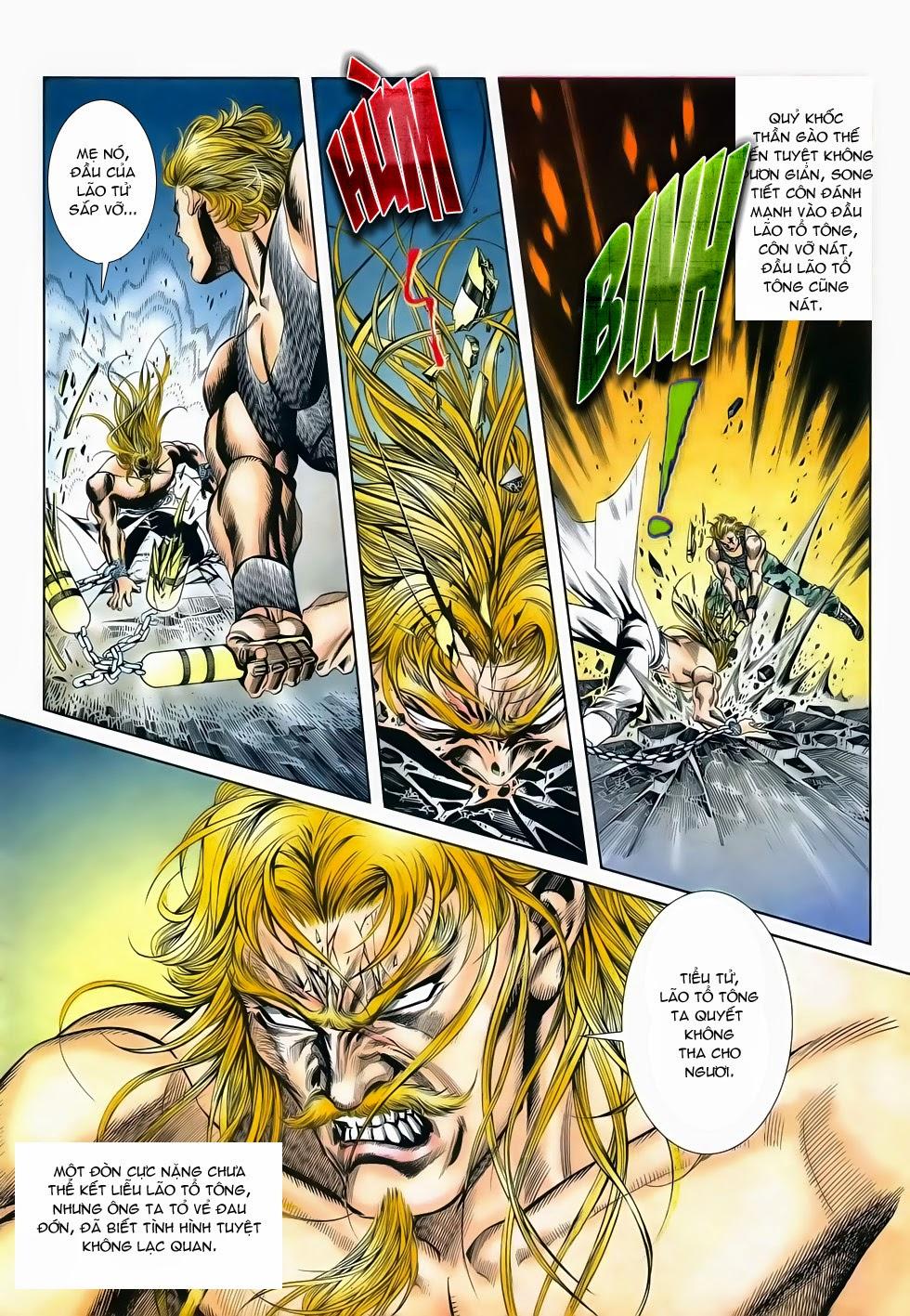 Long Hổ Phong Bạo chap 2 - Trang 14