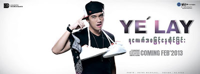 myanmar hip hop albums,ye lay latest album,myanmar r&b songs,myanmar hip hop mp3 albums